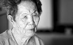 열다섯에 '위안부'로 끌려간 이기정 할머니, 93세로 별세