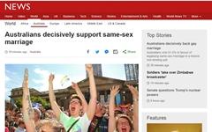 호주, 동성결혼 합법화 길 열렸다... 국민투표서 찬성 61.6%