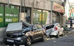 같은 규모로 서울에서 지진이 난다면?