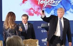 술 대신 택한 게 하필 콜라라니... 아, 트럼프여!