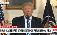 """트럼프 """"북한에 최대한 압박... 핵 위협 용납 못 해"""""""