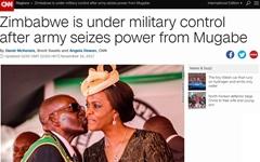 짐바브웨 쿠데타, 대통령 '부부세습' 하려다 독재 막 내려