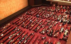 [사진 한 장] 도시락 먹는 공연장입니다