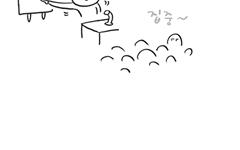 [아줌마웹툰] 초등사춘기가 뭐야?