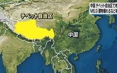티베트 자치구-인도 접경 지역서 규모 6.9 강진