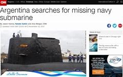 '44명 탑승' 아르헨 잠수함 나흘째 실종... 대대적 수색