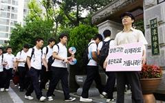 전직 '공익제보자',  8년9개월 만에 학교 컴백