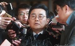 """포토라인 선 전병헌 """"어떤 불법에도 관여한 바 없다"""""""