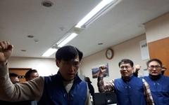 [모이] 여수 MBC 심원택 사장, 컴퓨터 바탕화면을 태극기로 채워