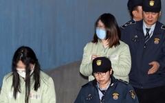 """'인천여아 살해' 박양 정신감정... """"대리만족 경향 있다"""""""