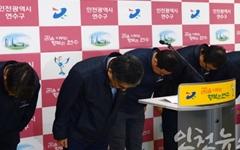 가스 누출 사고 난 인천 LNG 기지, 상설점검단 가동