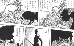 <아톰> 테즈카 오사무의 봉인된 만화 <긴 땅굴>