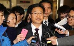 '댓글수사 방해' 다시 들추는 검찰, 김용판까지 갈까