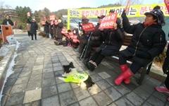 '홍천 돼지농장' 30년 고통... 만내골 어르신들의 투쟁