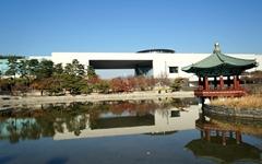 [사진] 국립중앙박물관에 다녀와서