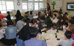 충남 유아교육에는 '성장발달 책임 교육제'가 있다