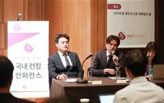 일본 3대 가상화폐 거래소 대표가 바라본 비트코인의 미래
