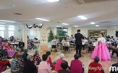 [모이] 어르신과 함께하는 찾아가는 군포국악오케스트라 음악회 개최