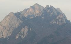 사람은 무엇으로 산에 오르는가?