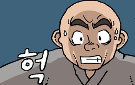 """길 막은 일본군 """"승복 입은 쥐새끼가 있네"""""""