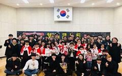[모이] 관악 앙상블DOA와 기쁨지역아동센터 해피 콘서트