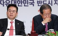 조용하다 못해 고요한 한국당 원내경선, 왜 그럴까
