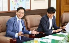민주당 경남도당, 청년위원장에 신상훈 선임