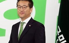 '선거법 위반' 최명길, 벌금 200만원 확정... 의원직 상실