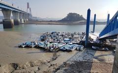 인천 영흥도 진두항, 내년에 '국가어항' 지정