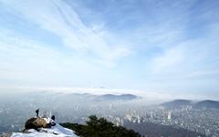 운해에 덮인 서울시내 풍경