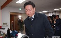 """최승호 MBC 사장 내정에 뒤집어진 자유한국당 """"경악스럽고 무섭다"""""""
