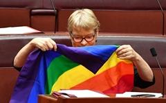 호주, 동성결혼 세계 26번째 합법화... 의회 최종 통과