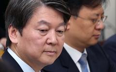 [오마이포토] 'DJ 비자금 의혹 제보자는 박주원' 보도 나온 날 안철수는...