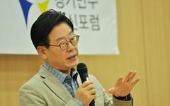 이재명, 경기도 버스준공영제·청년연금 연일 '맹폭'