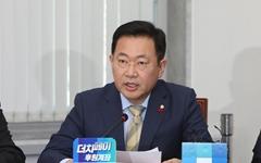 박남춘 의원, '데이트폭력방지법' 발의
