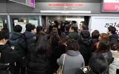 금융투기자본에 '맞선' 서울지하철 9호선 파업