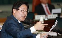 """박범계가 '박주원 의혹'에 """"이상하다"""" 고개 저은 까닭"""