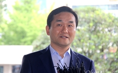 자유한국당 엄용수 국회의원, 정치자금법 위반 기소
