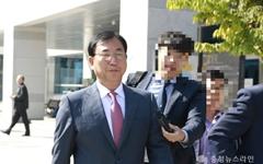 나용찬 괴산군수 공직선거법 항소심, 내년 1월 8일 선고