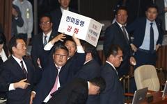 """조원진 """"문재인씨"""" 호칭에 """"정신없는 총리"""" 막말"""