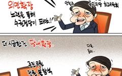 [정윤성 만평] 안철수의 가장 시급한 문제...