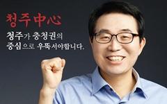 '응급실 난동' 한국당 당협위원장, 불구속 기소