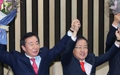 [속보] 복당파 김성태, 자유한국당 원내사령탑 선출
