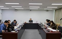 시의회 상임위 통과한 '성남 무상교복', 이번엔 될까?