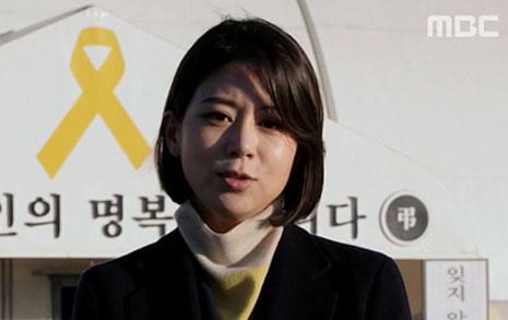 'PD수첩' 최고 장면  손정은 '자성'과 최승호 '사죄'