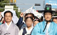 '으르렁' 권성동-최명희... 피말리는 한국당의 당협위원장 전쟁