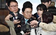 """전병헌 영장 '또 기각'...  검찰 """"본 적 없는 사유"""""""