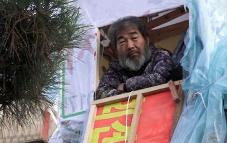 하늘에서 100일 보낸 택시노동자 김재주
