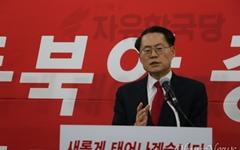 김재수 전 농림부장관, 대구시장 출마 선언