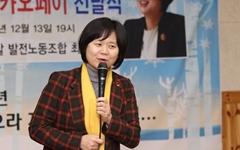 정의당 서산태안위원회 정치개혁 촉구...'사표걱정 NO, 연동형 비례대표제 YES'